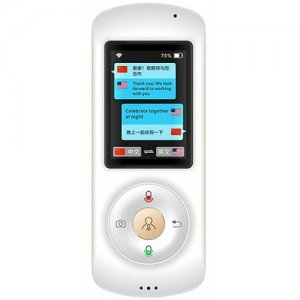 Maikou WiFi Real-time Voice Smart Translator Translation Learning Machine - WHITE