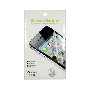 iPhone 12 Privacy Screen Protector